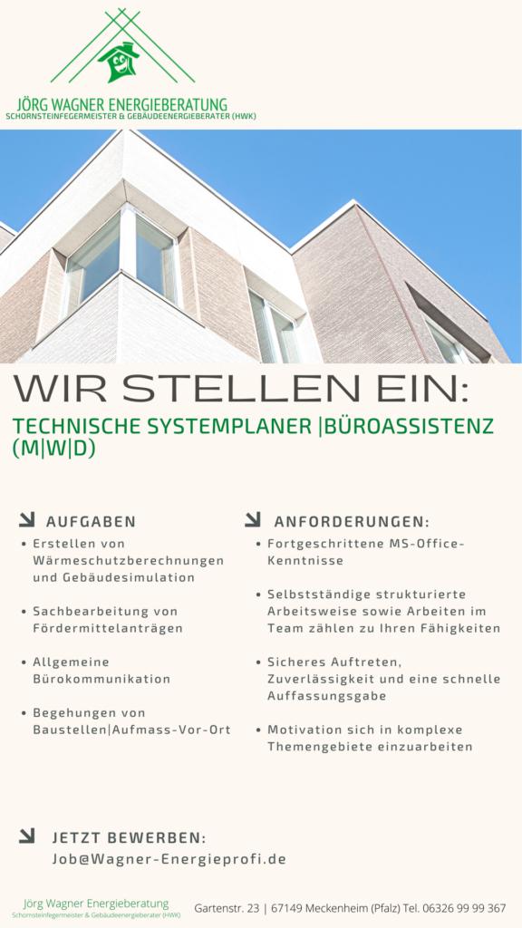 Stellenausschreibung technische Systemplaner|Büroassistenz (m|w|d)